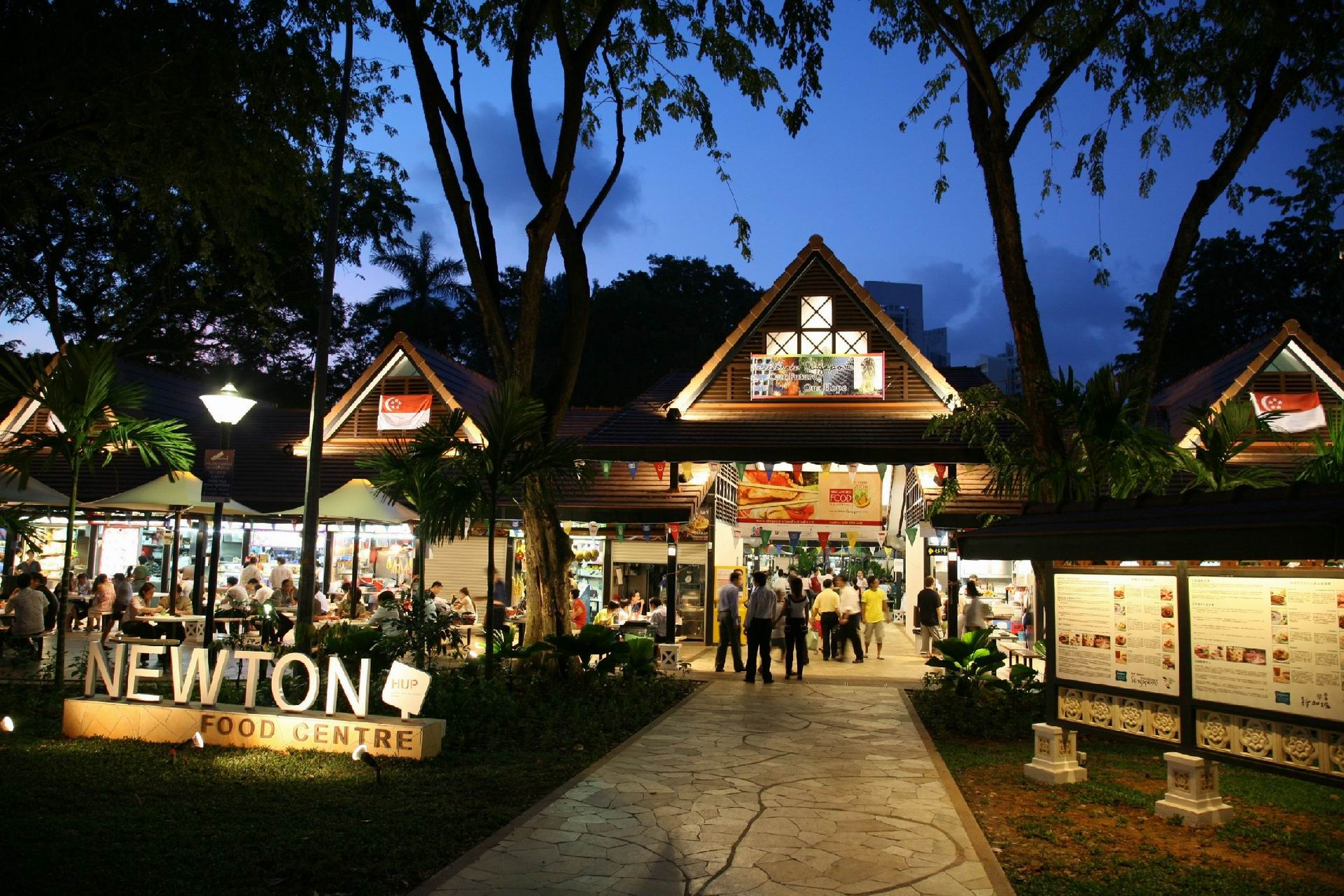 newton_food_centre_singapore