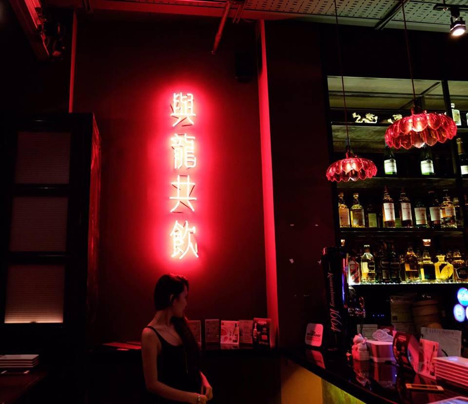 sum yi tai review56